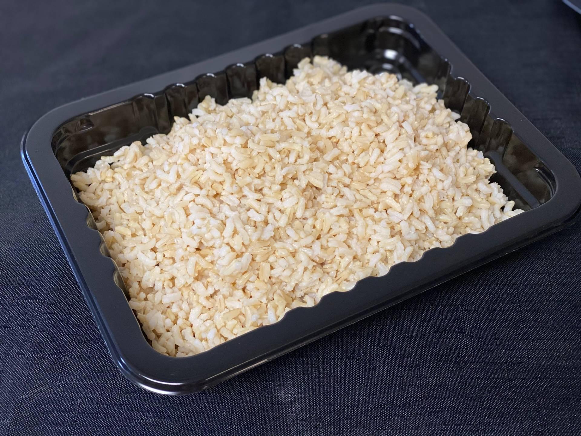 Xtra Brown Rice